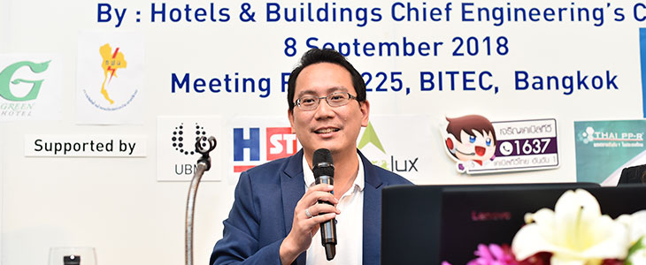 Hotels & Buildings Chief Engineering's Club Seminar