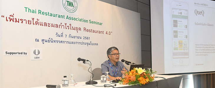 Thai Restaurant Association Seminar